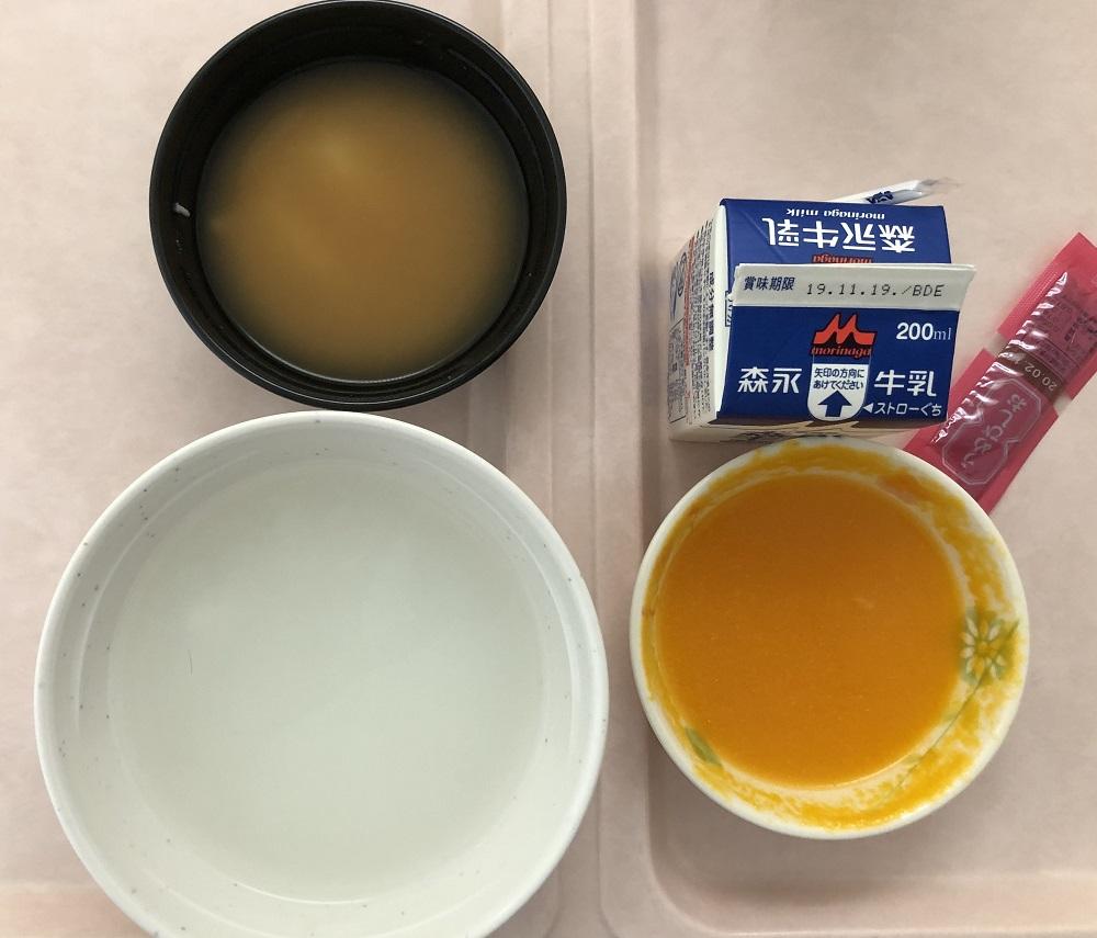 入院8日目の阪大病院の朝ごはん(三分がゆ)